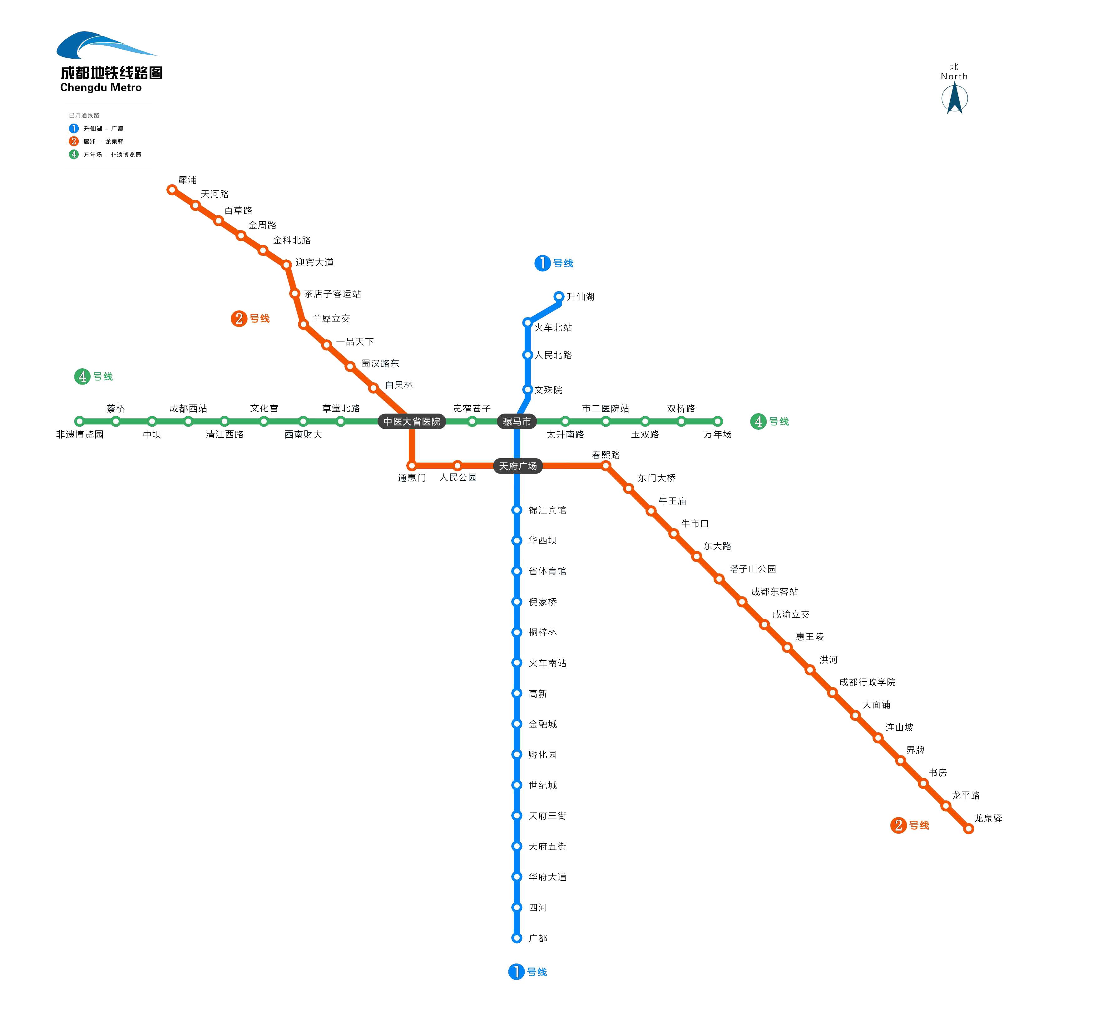 成都地铁线路图_成都地铁规划图_成都地铁规划线路图