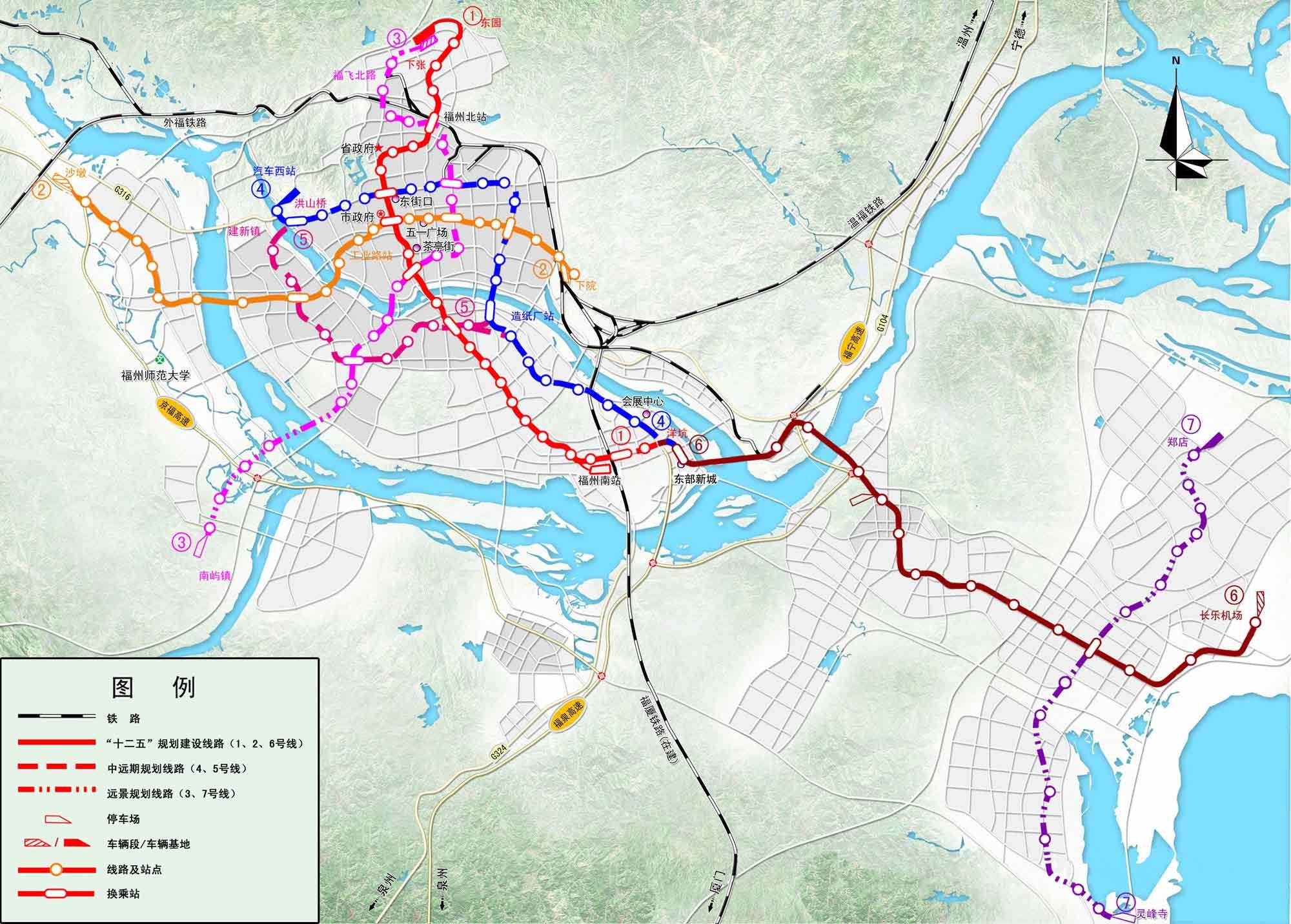 福州地铁5号线路图_福州地铁线路图_福州地铁规划图_福州地铁规划线路图