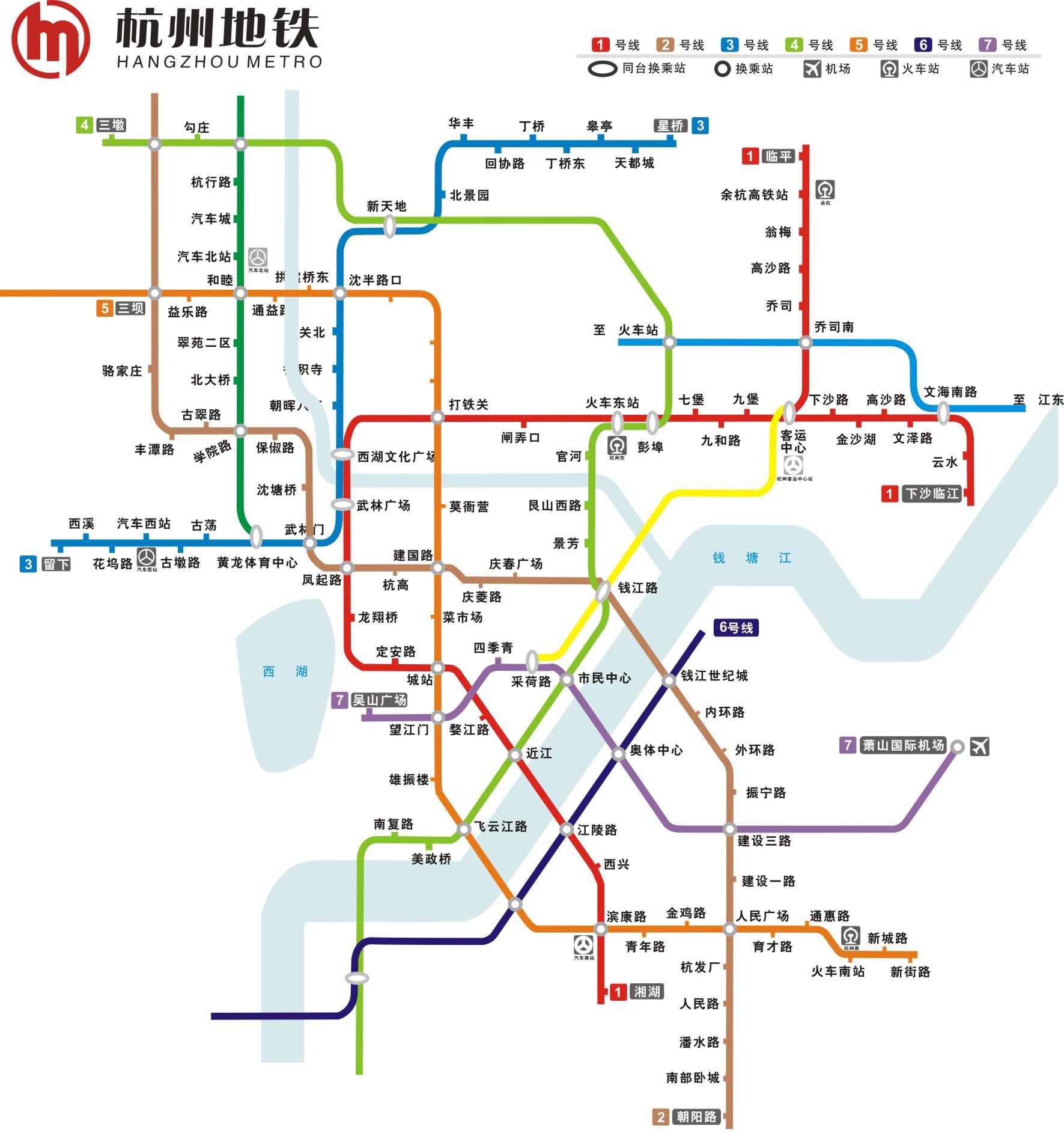 杭州地铁线路图 杭州地铁规划图 杭州地铁规划线路图