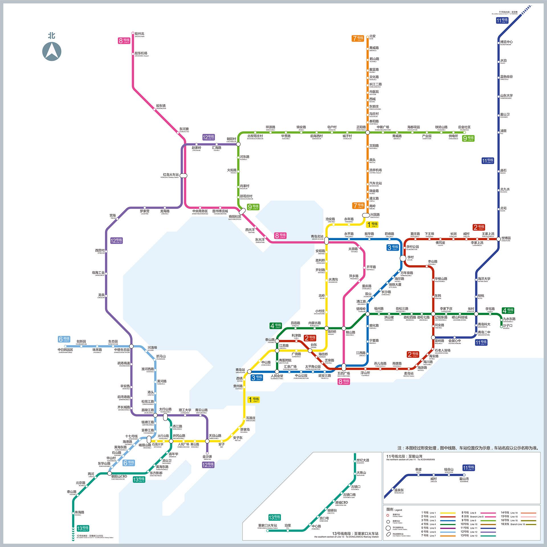 青岛地铁线路查询